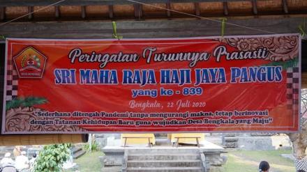Peringatan Turunnya Prasasti Sri Maha Raha Haji Jaya Pangus yang ke-839